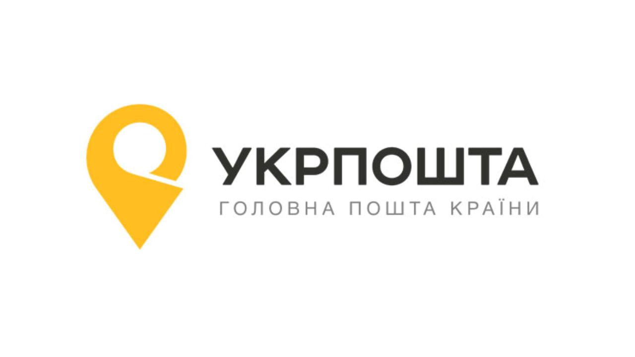 https://www.uafarmasi.com/wp-content/uploads/2020/04/UkrPoshta-1-1280x720.png